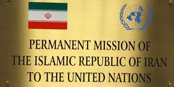 איראן ..האיום הגרעיני הישראלי מהווה סכנה נגד השלום והבטחון הבינלאומיים