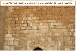 калаат аль-хосн.1jpg