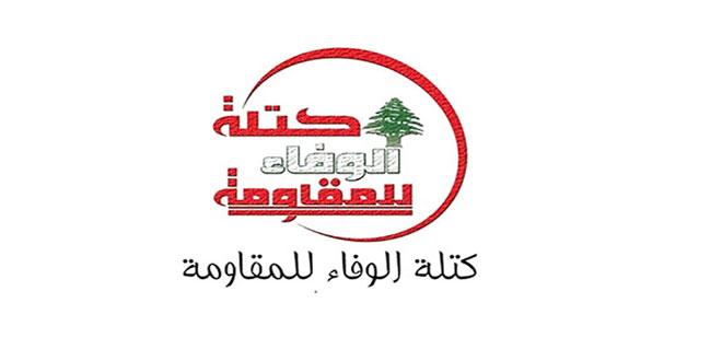 Ливанские парламентарии: Заявление США о выводе войск из Сирии является признанием её победы