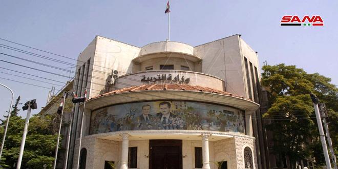 التربية توقف الدورات التدريبية للمعلمين الوكلاء في دمشق وريفها اعتباراً من التاسع من الجاري