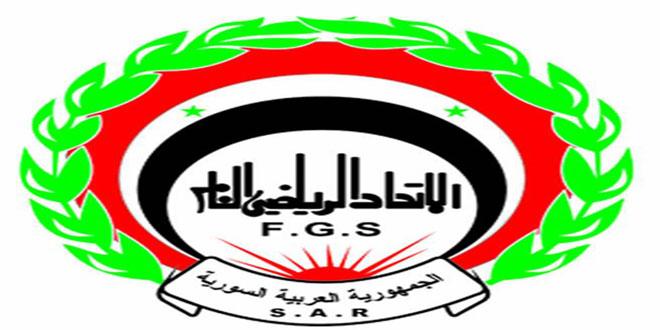 إيقاف النشاطات الرياضية في دمشق وإنهاء الموسم السلوي