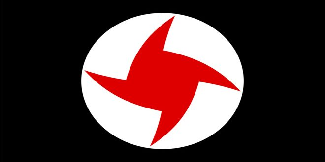 الحزب السوري القومي الاجتماعي: انتصار سورية على الإرهاب ضربة قاصمة للمشروع المعادي
