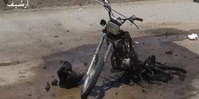 استشهاد مدني جراء انفجار دراجة نارية مفخخة في قرية الباسوطة بريف حلب