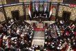 مجلس الشعب يناقش أداء وزارة الزراعة والإجراءات والبرامج لتعويض الفلاحين والأسر المتضررة جراء الحرائق الأخيرة
