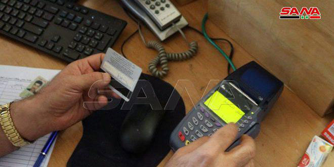 ثلاث نقاط بيع لفرع عقاري درعا ضمن مديرية البريد ومركزيها في ازرع والصنمين