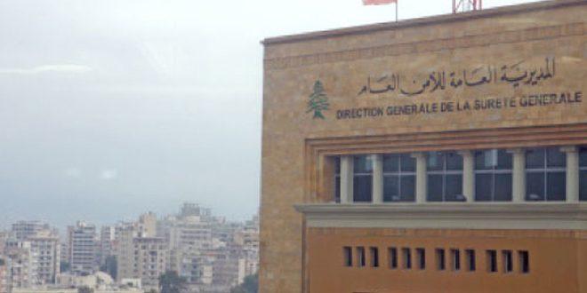 الأمن اللبناني يستأنف تأمين العودة الطوعية للمهجرين السوريين