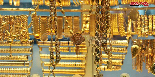 انخفاض سعر الذهب بالأسواق المحلية 8 آلاف ليرة