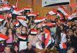 فعاليات وطنية دعماً للاستحقاق الرئاسي.. نصر سياسي جديد يضاف لانتصارات جيشنا الباسل