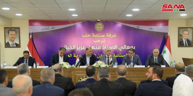 وفد وزارة الصناعة العراقي يبحث مع أعضاء غرفة صناعة حلب سبل تعزيز العلاقات الاقتصادية الصناعية والتجارية