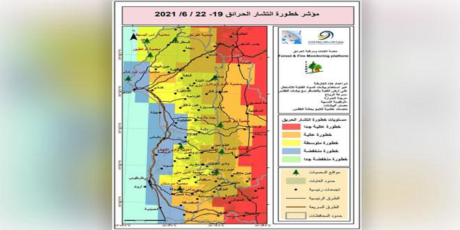 منصة الغابات ومراقبة الحرائق: معظم غابات شمال غرب سورية تحت مستويي الخطورة المتوسط والعالي