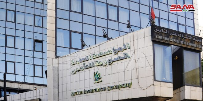 السورية للتأمين تحقق إيرادات تتجاوز 27 مليار ليرة خلال 6 أشهر