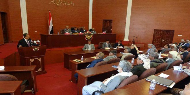 مجلس الشورى اليمني يدين الاعتداءات الإسرائيلية على سورية وانتهاكات قوات الاحتلال الأمريكي على أراضيها