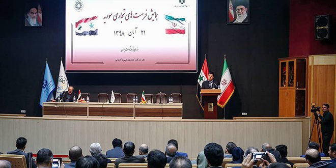 Economic Forum in Tehran introduces Iranian companies to investment opportunities in Syria