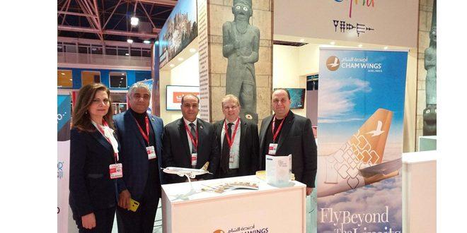 Cham Wings Airlines participates in International Tourism Fair (Fitur 2020), Madrid