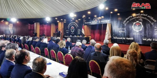 GFTU: Continuing work to break economic siege, sanctions imposed on Syria