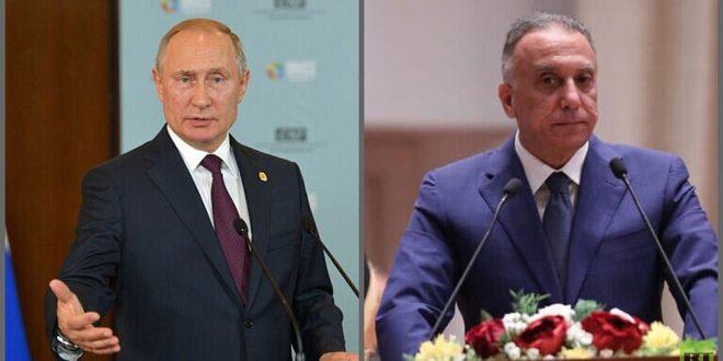 Putin, al-Kadhimi discuss situation in Syria