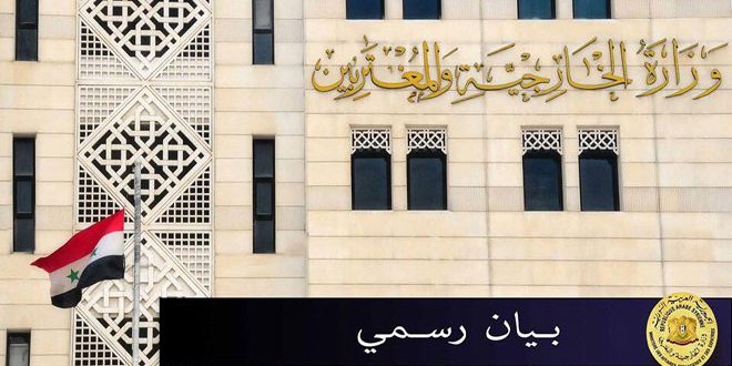 Foreign Ministry: OPCW resolution about Syria represents clear politicization to its acts
