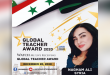 Syrian teacher wins 2020 Global Teacher Prize for her distinguished teaching skills