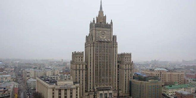 Cancillería Rusa: el informe de la OPAQ sobre Siria contiene múltiples violaciones