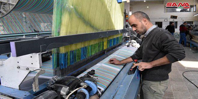 Unas 600 instalaciones industriales vuelven a operar en Alepo