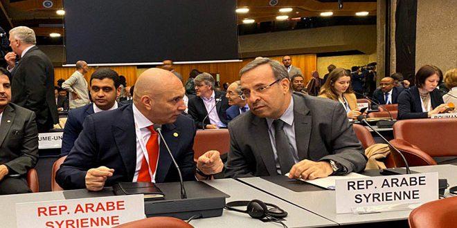 Siria participa en la Conferencia Internacional de la Cruz Roja y de la Media Luna Roja