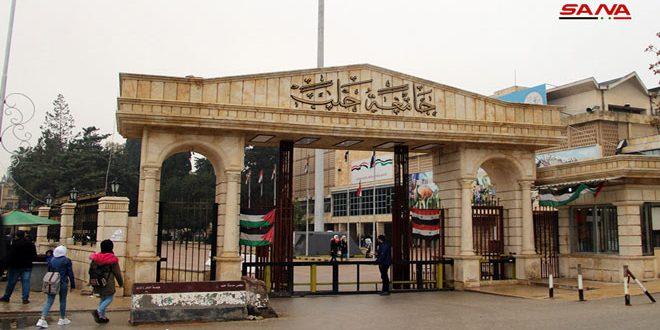 Posponen exámenes en Universidad de Alepo