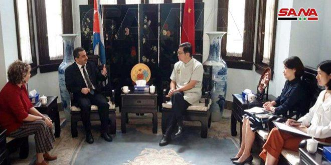 Embajador chino en Cuba: apoyamos a Siria en su guerra contra el terrorismo