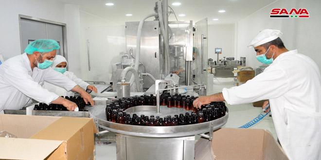 Siria toma medidas para garantizar continuidad de su industria farmacéutica afectada por el bloqueo
