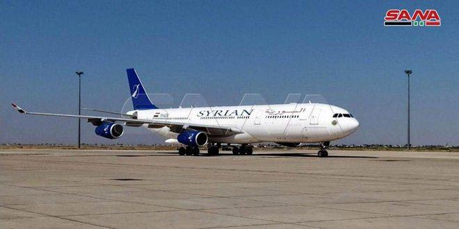 Siria repatriará en un vuelo de Syrian Airlines a 250 ciudadanos sirios varados en Iraq