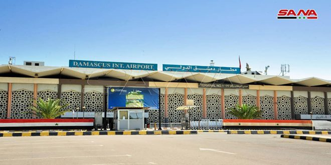 VIDEO: Aeropuerto Internacional de Damasco listo para reanudar vuelos