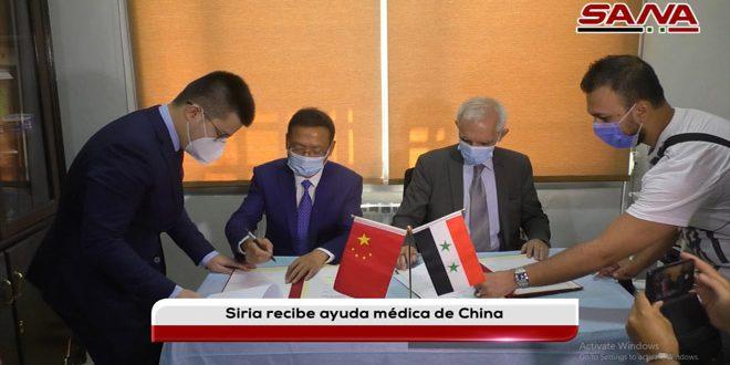 Siria recibe dos toneladas de ayuda médica de China