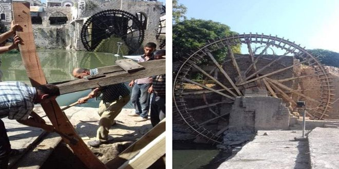 Concluyen restauración de una histórica noria en Hama, Siria