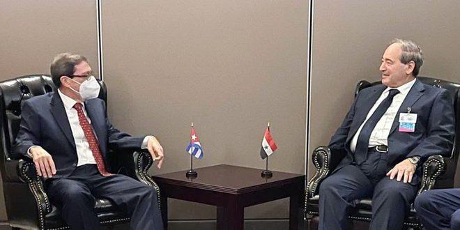 Canciller de Siria sostiene reuniones bilaterales en Nueva York con sus homólogos de Cuba y Kazajistán