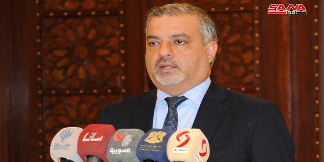 Ministro de Finanzas explica el Proyecto de Presupuesto 2022