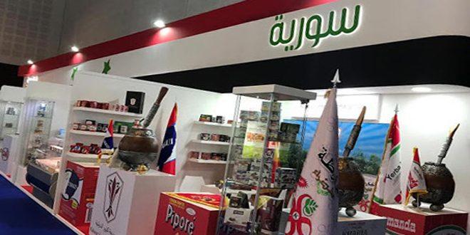 حضور 22 شرکت سوری در نمایشگاه گلفود دبی 2020