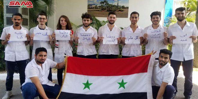 تاکید مجدد دانشجویان سوری مقیم کوبا بر ایستادن در کنار وطن خود