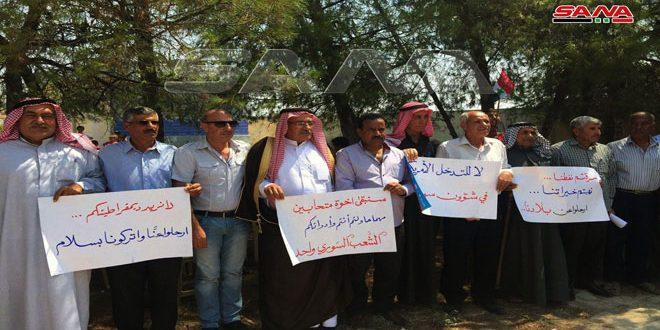 اعتراض اهالی روستای ذبانه در حسکه به اقدامات امریکا و ترکیه علیه سوریه