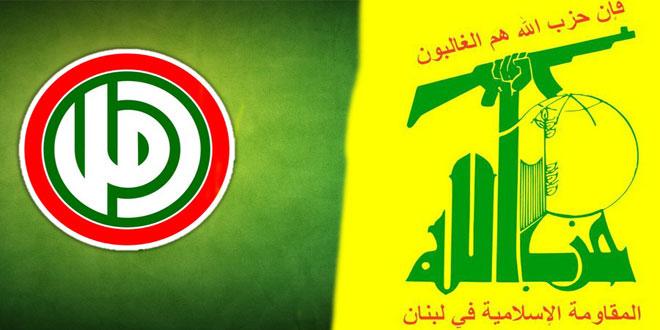 تاکید اتحادیه های صنفی جنبش امل حزب الله لبنان بر ایستادن در کنار سوریه