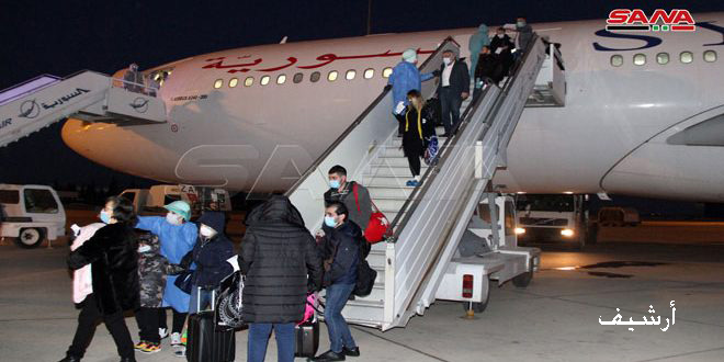 وزارت بهداشت : دو پرواز هفتگی از فرودگاه بینالمللی دمشق برای بازگرداندن سوریها به کشور انجام می شود