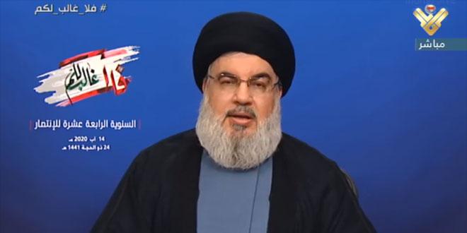 سید حسن نصر الله: پیروزی ژوئیه طرح خاورمیانه جدید را به شکست کشاند