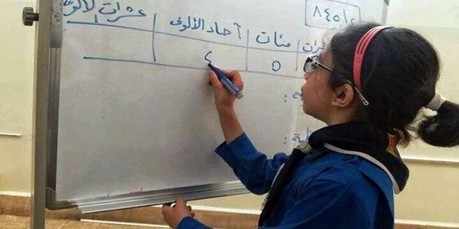 مدرسه نابینایان در حمص.. دریچه امید به نور دانش