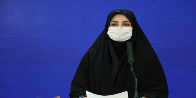 آمار کرونا در ایران طی 24 ساعت گذشته: 8293 مبتلای جدید و 399 فوتی