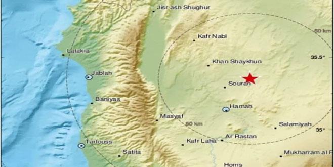 یک زمین لرزه به شدت 4.1 شمال شرق حما را لرزاند
