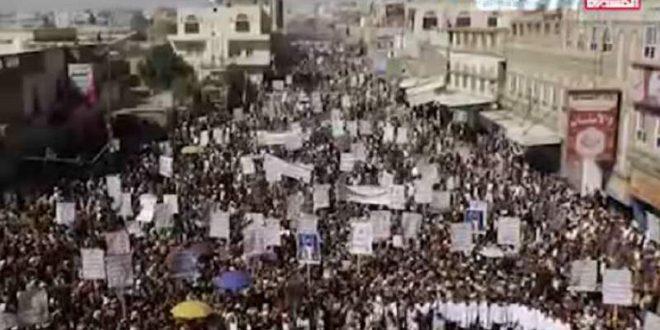 راهپیما های مردمی در یمن برای توقف اشغالگری سعودی و پایان دادن به محاصره