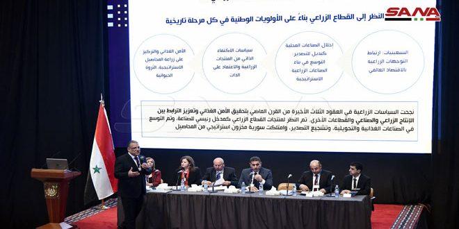 بررسی وضعیت کنونی بخش کشاورزی و طرح های توسعه تولیدات کشاورزی در همایش توسعه بخش کشاورزی در دمشق