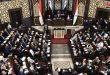 رئیس پارلمان: 26 مه آتی زمان انتخابات ریاست جمهوری است /درها به روی نامزدهای این انتخابات از فردا آغاز می شود