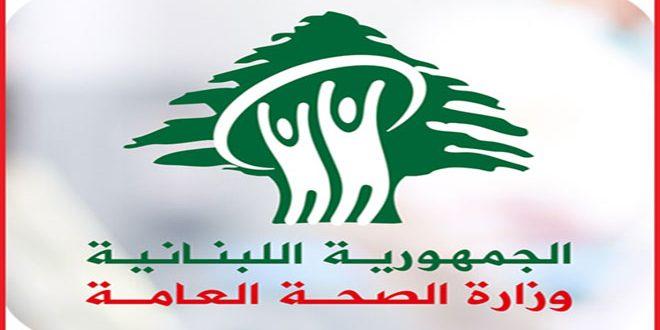 افزایش آمار روزانه ابتلا به کرونا در لبنان