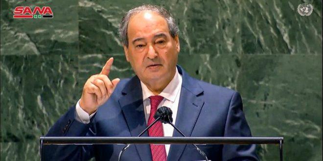 دکتر فیصل المقداد در نشست مجمع عمومی سازمان ملل متحد: سوریه به جنگ علیه تروریسم ادامه می دهد و برای پایان دادن به اشغالگران خارجی تلاش می کند