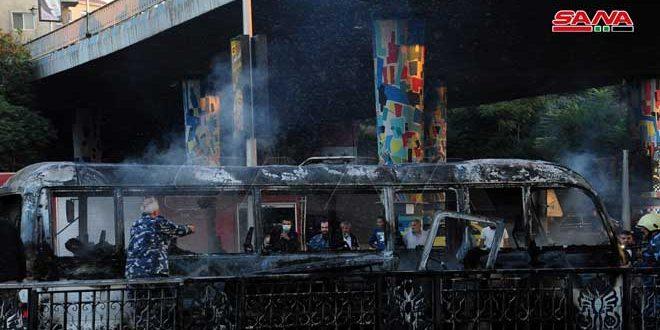 محکومیت انفجار تروریستی مینی بوس نظامیان در دمشق توسط دانشجویان سوری در اسپانیا