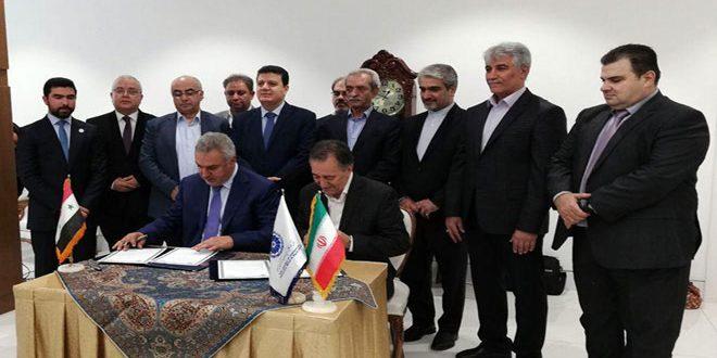 Mémorandum d'entente sur la formation d'une Chambre conjointe entre l'Union des Chambre de Commerce de Syrie et la Chambre de Commerce de Téhéran